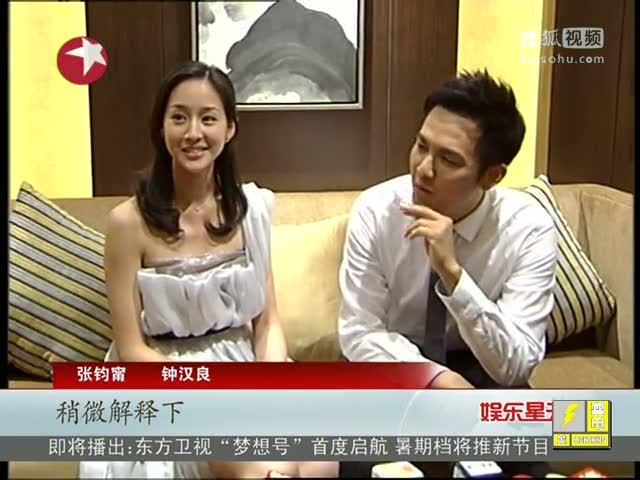 钟汉良谈意志力 贾乃亮筹备婚礼