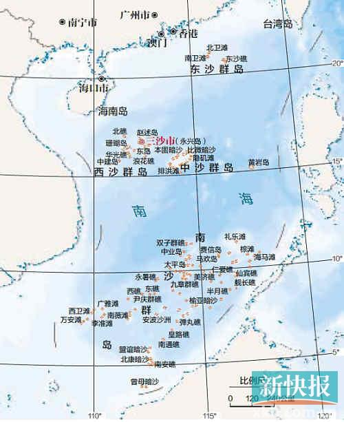 三沙市政府驻地:永兴岛