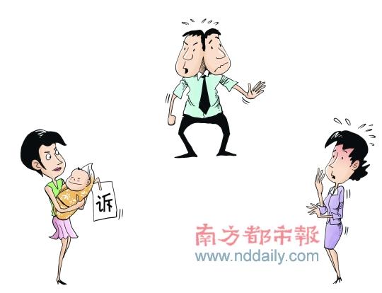 未婚借腹生子谁是小三?(图)