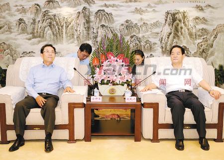 魏民洲会见韩国三星电子社长金钟重(图)-搜狐滚