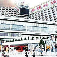 澳门新世纪酒店前日宣布因股东纠纷一度暂停营业。