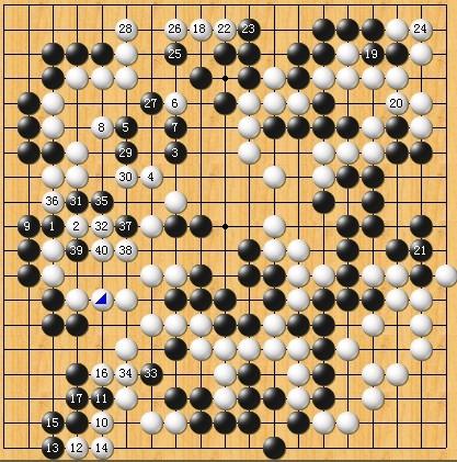 逆战吉他谱高-第七谱1-40(总161-200)   此时白棋形势占优.   官子战双方都有失误