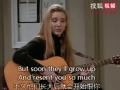 《老友记》粉丝自制:听,菲比在唱歌