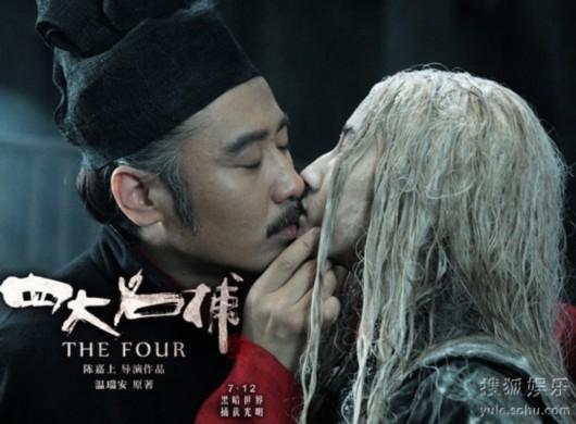 吴秀波/方安娜《四大名捕》白发魔女造型惊艳