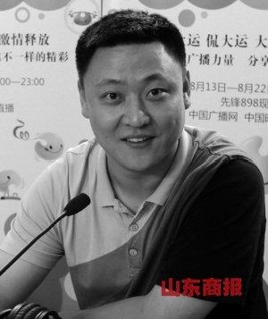 赵洋/赵洋:山东广播电视台广播体育休闲频道FM102.1主持人