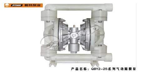 不锈钢隔膜泵,工作原理!上海帕特:不锈钢气动隔膜泵图片