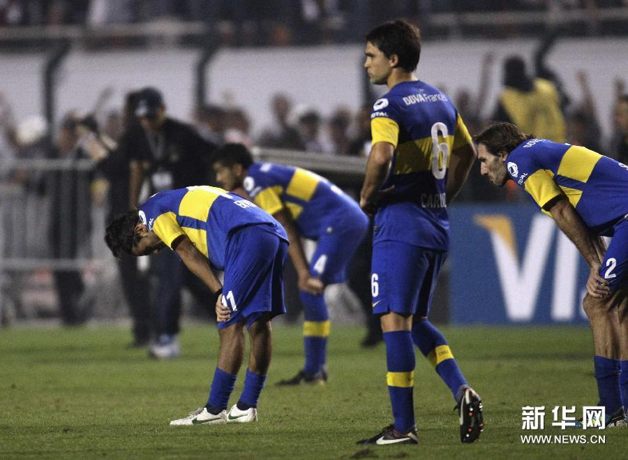 足球解放者杯:科林蒂安夺冠[高清]