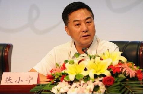张小宁回答记者提问