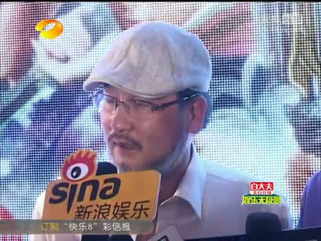 《天涯明月刀》庆功 钟汉良要出演《天龙八部》