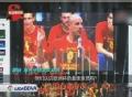 视频-西班牙回国广场庆典 雷纳耍宝客串主持人