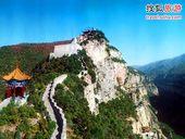 北京后花园 绵山避暑自驾游