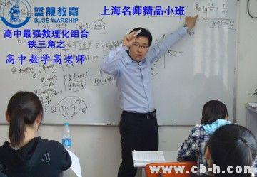 2012年上海杨高中游戏分数线学 2012年杨高中学录取分数线 2012年杨浦爱情之v高中录取高中图片