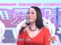 《爱情保卫战》片花 佐藤爱示爱男嘉宾