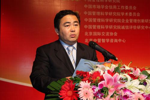 陈贵:诚信体系建设是国家信用体系建设的关键