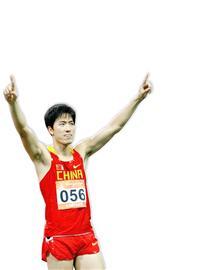 刘翔夺冠赔率第1