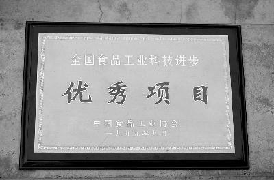 彭阳春原浆酒