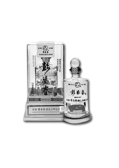 彭阳春接待专供壹号酒
