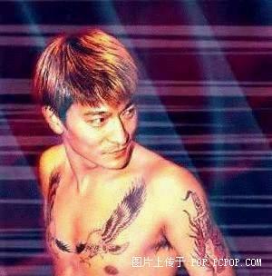 刘德华的纹身彰显身份