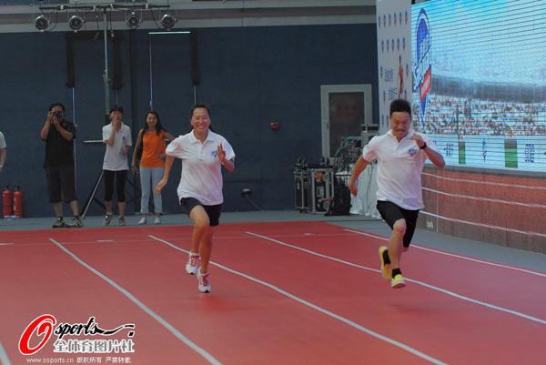 王军霞和杨威赛跑