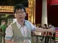 《向上吧!少年-成长秀片花》20120708 少年大竞技失败选手遭惩罚吹面粉