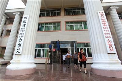 西沙工委大楼,这里今后将成为三沙市市政府所在地。