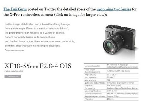 1变+1定 富士两款XF卡口新型镜头已出炉