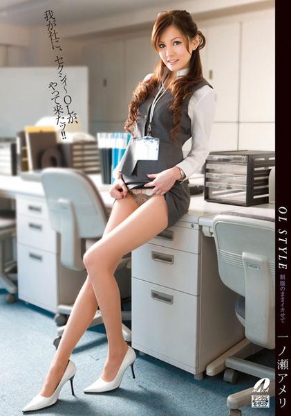 跪求成人电影_不是长泽雅美,而是日本著名av女优濑亚美莉,日本\