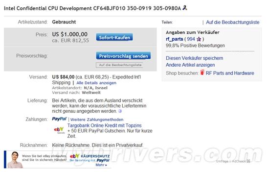 1000美元神器!开发版Intel处理器网上叫卖