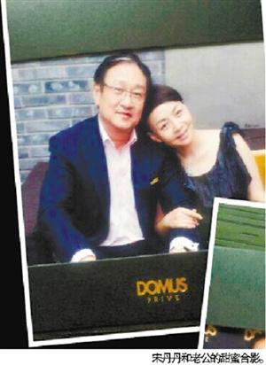 宋丹丹晒与老公合照 欲结婚50周年补办婚礼