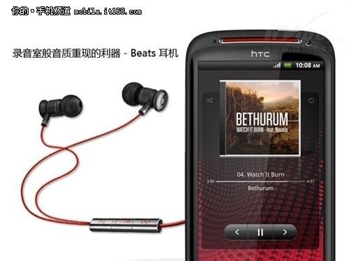 HTC Z715e��G18��