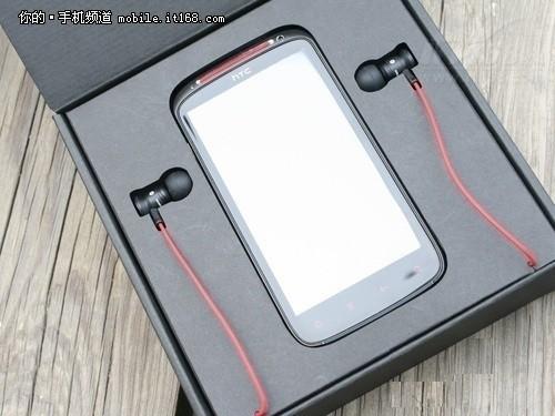 HTC Z715e(G18)