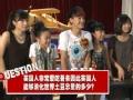 """《向上吧!少年-成长秀片花》20120709 JTV变态问答题""""折磨""""选手"""