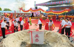 7月9日,自治区党委书记、自治区人大常委会主任郭声琨等为桂林至三江高速公路项目奠基。本报记者 刘 宇/摄