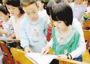 学习《弟子规》旨在弘扬民族传统美德,传承中华文明礼仪,培养学生良好图片