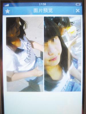 初二父母被离异弃尸小学独居奸杀出租屋里(图昆山女生前景图片