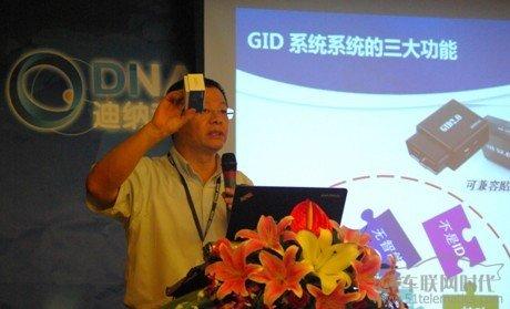 """中国首个""""端管云""""IOV系统正式诞生"""
