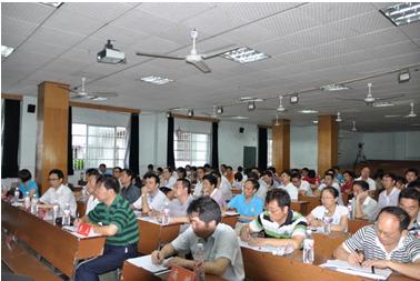湖南信息职业技术学院组织实施管理骨干培训(组图)