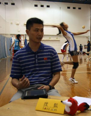 前北京体育大学女排主教练 宋志刚