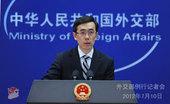 日本规定在日台湾人国籍可不填写中国 中方回应