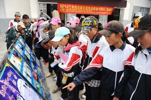 气象防灾减灾科普活动走进西藏