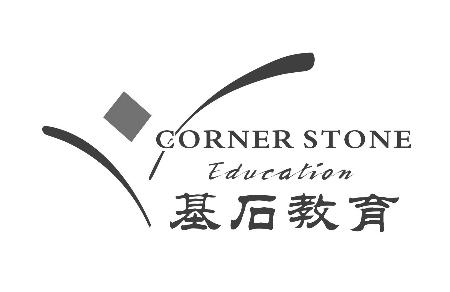 郑州市国际中学AP国际高中周末班、ACT高中录取苍南县基石分数线图片
