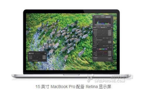 中国苹果官网正式发售Retina MBP/新款MBA