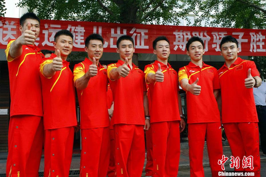 2012年7月10日,中国体操队出征伦敦奥运会,队员一身红衣期...