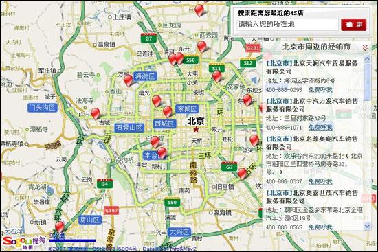 奥迪北京及全国地区经销商地图