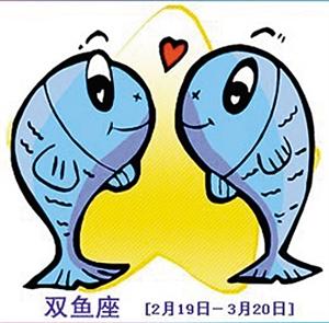 巨蟹座1月20日星座日运势播报_十二星座今日运势(组图)-搜狐滚动