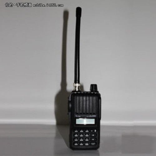 ICOM-V80E 1050