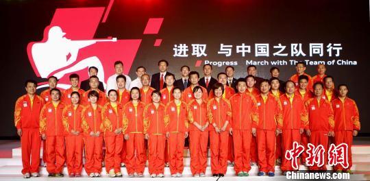 中国射击队和游泳队获得赞助