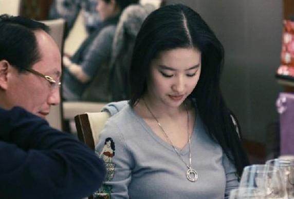 薇林志玲范冰冰刘亦菲舒淇 女星饭局陪酒不雅照曝光