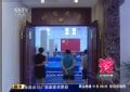视频-中国跳水队奥运备战 全体入住济南新基地