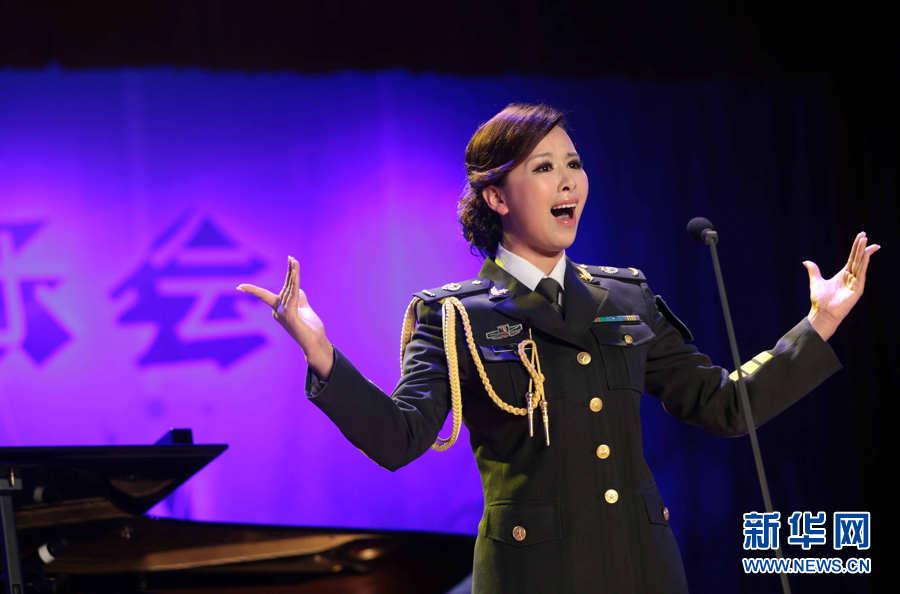 """著名歌唱家李双江为其题词""""乘着军旅歌声的翅膀在蓝天下高高的飞翔"""".图片"""
